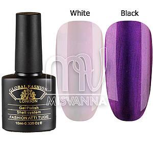 Гель лак Global Fashion Shell System BK01, 10 мл фиолетовый перламутр