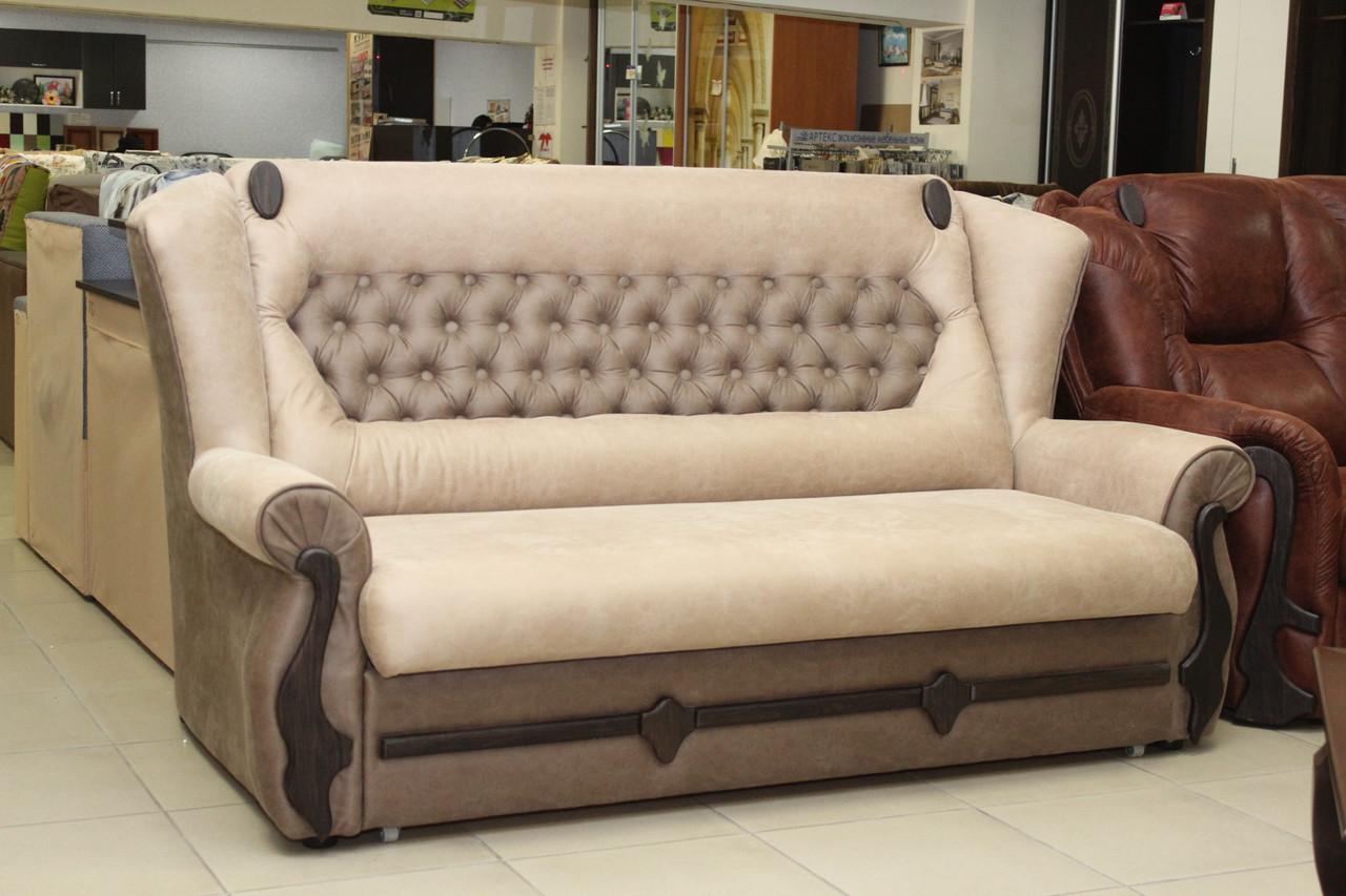 раскладной диван со склада в одессе стильный дизайн экологически