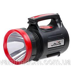Фонарь аккумуляторный 1LED 5W + 22 SMD INTERTOOL LB-0104