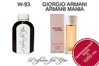 Женские наливные духи Армани Mania Giorgio Армани 125, фото 1