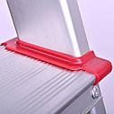 Стремянка алюминиевая 6 ступеней INTERTOOL LT-1006, фото 5