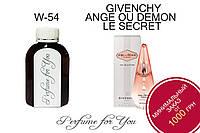 Женские наливные духи Ange Ou Demon Le Secret Givenchy 125 мл