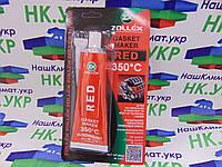 Герметик прокладок Zollex Clear Gasket Maker 350°C красный