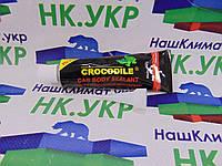 Герметик для швов Crocodile черный 60 мл