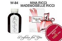 Женские наливные духи Mademoiselle Ricci Nina Ricci 125 мл