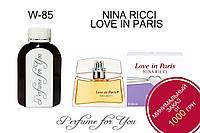 Женские наливные духи Love in Paris Nina Ricci 125 мл, фото 1