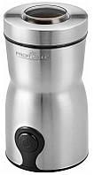 Кофемолка Profi Cook (Отправка в день заказа) PC-KSW 1093