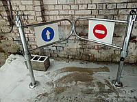 Механический турникет с флажком б у, турникет-калитка бу, фото 1