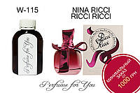 Женские наливные духи Ricci Ricci Нина Риччи  125 мл, фото 1