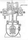 Фильтр газовый на всасывании для ИФ-56, фото 2