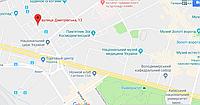 Магазин KatranGun в Киеве переехал!