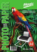 Фотобумага Magic А4 Матовая  для визиток  (ткань) 220 г /м²  50 листов