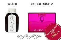 Женские наливные духи Gucci Rush 2 Gucci 125 мл, фото 1