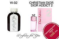 Женские наливные духи Диор Addict 2 Кристиан Диор  125 мл, фото 1