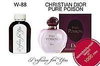 Женские наливные духи Pure Poison Кристиан Диор  125 мл, фото 1