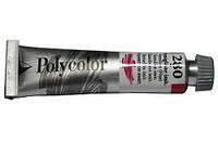 """Краска акриловая стойка """"Policolor"""" 20мл. мідь"""