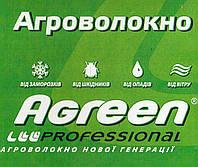 """Агроволокно """"AGREEN"""""""