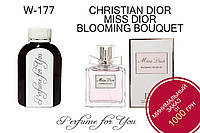 Женские наливные духи Christian Dior Miss Dior Blooming Bouquet  125 мл, фото 1