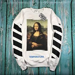 Свитшот OFF WHITE Mona Lisa • Все размеры • Оригинальный принт • Топ бирки