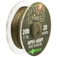 Поводковый матеріал Dark Matter Braid 18 lb