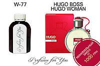 Женские наливные духи Hugo Woman Hugo Boss 125 мл, фото 1