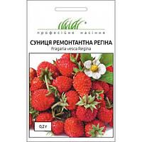 Семена Земляники садовой Регина /0,2 г/ *Профессиональные семена*