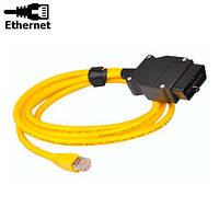 BMW ENET (Ethernet to OBD)- диагностический кабель для автомобилейBMW