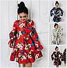 Нарядное цветочное платье с воланами 17548