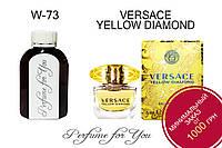 Женские наливные духи Yellow Diamond Versace 125 мл