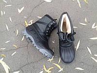 Мужские короткие зимние сапоги Оскар ТМ Литма   Чоловічі зимові чоботи  Сірий 5644107e3e08b