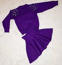 Костюм для девочки кофта c юбкой цвет фуксия размер  98 104