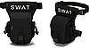 Сумка тактична на стегно SWAT, з кріпленням на пояс ForTactic чорна, фото 6