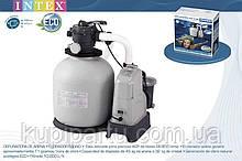 Песочный фильтрующий насос + хлоргенератор Intex 28680(56682)