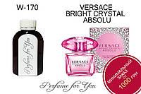 Женские наливные духи Versace Bright Crystal Absolu 125 мл, фото 1