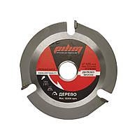 Пиляльний диск 125х22 3Z Pilim тризуб