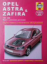 OPEL ASTRA & ZAFIRA Модели 1998-2000 гг. Дизель Haynes Ремонт и техническое обслуживание