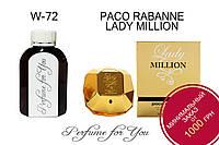 Женские наливные духи Lady Million Пако Рабан  125 мл, фото 1