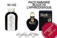 Женские наливные духи Black XS L'Aphrodisiaque for Women Пако Рабан  125 мл, фото 1
