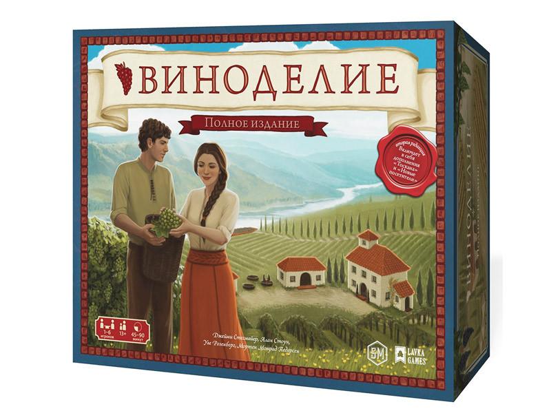 Настольная игра Виноделие. Полное издание (Viticulture: Essential Edition) рус