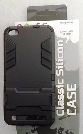 Силіконовий чохол Armor Case Xiaomi Redmi 5A Black, фото 2