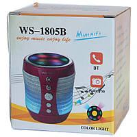 Bluetooth колонка WS 1805 с подсветкой, фото 1