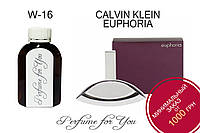 Женские наливные духи Euphoria Calvin Klein 125 мл