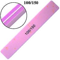 Пилка Баф Розовая 100/150  для Гель Лака Профессиональная