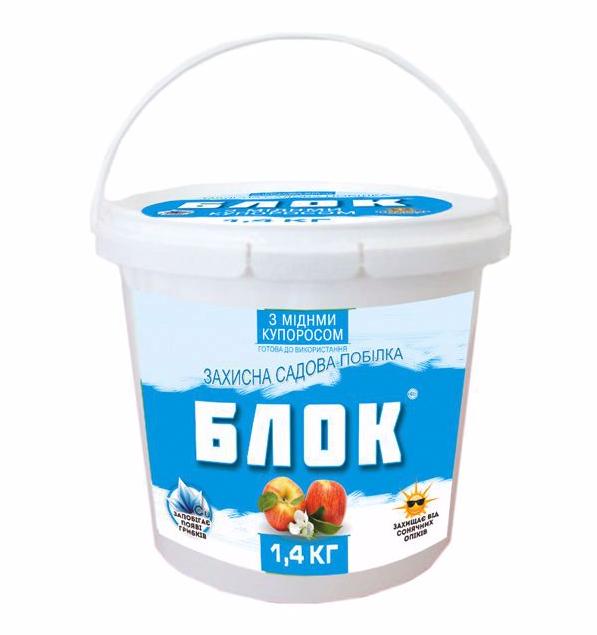 Садовая побелка Блок с медным купоросом, 1.4 кг