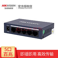 Коммутатор Hikvision DS-3E0105-E 5 портов, блок питания 5V 0,6A в комплекте, корпус металл