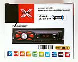 Автомагнитола DS-8226BT 1DIN Bluetooth МP3 USB SD FM магнитола в машину блютуз с пультом управления , фото 8