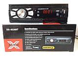 Автомагнитола DS-8226BT 1DIN Bluetooth МP3 USB SD FM магнитола в машину блютуз с пультом управления , фото 2