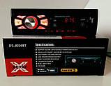 Автомагнитола DS-8226BT 1DIN Bluetooth МP3 USB SD FM магнитола в машину блютуз с пультом управления , фото 3