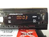 Автомагнитола DS-8226BT 1DIN Bluetooth МP3 USB SD FM магнитола в машину блютуз с пультом управления , фото 4