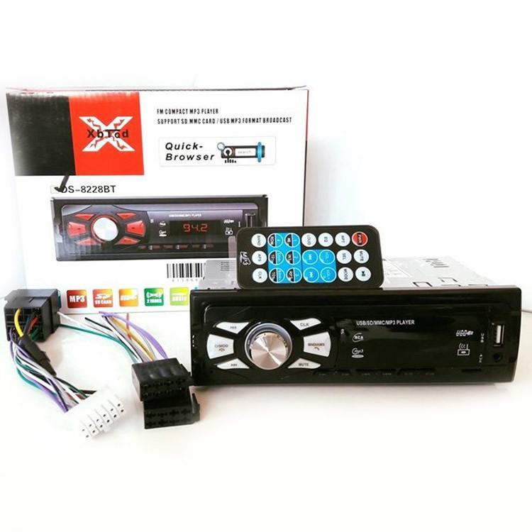 Автомагнитола DS-8226BT 1DIN Bluetooth МP3 USB SD FM магнитола в машину блютуз с пультом управления
